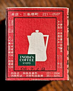 // inoda coffee //
