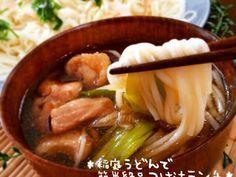 うどんも素麺も♡絶品つけ汁で簡単ランチ♡の画像