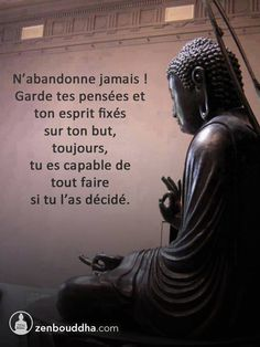 N'abandonne jamais.... Daily Positive Affirmations, Positive Life, Positive Attitude, Words Quotes, Life Quotes, Sayings, Quote Citation, How To Speak French, French Quotes