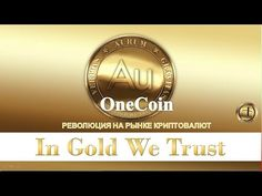 OneCoin is not a copy of a BITCOIN. It is new generation of cryptic currency. You can find same, proven qualities from OneCoin that BITCOIN have, but there is also so much more in OneCoin.  Join NOW and be one of the first miners of OneCoin! https://www.onecoin.eu/signup/Oncoinstar77  World has learn from BITCOIN what cryptic currensies can do for peoples lifestyles IF they start their business early enough! You dont need to know anything from cryptic currency.