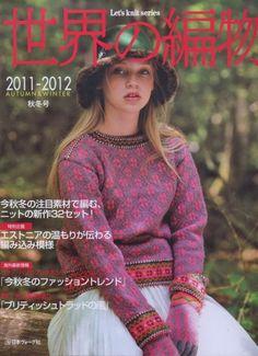 "Photo from album ""Let's knit series sp-kr"" on Yandex. Knitting Books, Knitting For Kids, Hand Knitting, Knitting Patterns, Crochet Patterns, Crochet Book Cover, Crochet Books, Knit Crochet, Crochet Magazine"