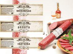 Salami label on Behance
