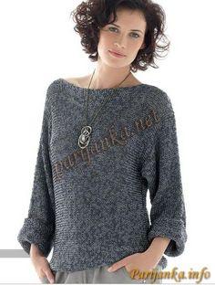 Пуловер (ж) 17*49 PHIL №1334