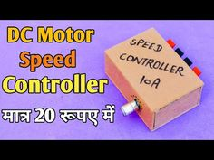 How To Make DC Motor Speed Controller Easy Circuit at Home   Simple DIY   Homemade Volt Regulator - YouTube Arduino Motor Control, Simple Diy, Easy Diy, Motor Speed, Circuit, Homemade, Youtube, How To Make, Home Made