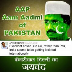 Pakistani Aam Aadmi in India #dirtypolitics #politics #aap #aamaadmiparty