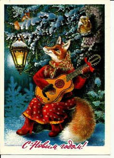 Fox musician - Soviet Russian Postcard USSR from lucymarket.etsy.com - vintage christmas, guitar, owl, squirrel,  snow