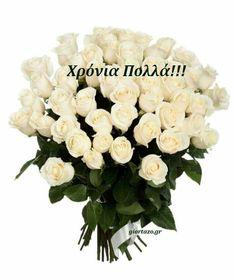 Beautiful Flowers Wallpapers, Beautiful Gif, Name Day, Simple Rangoli, Rangoli Designs, Flower Wallpaper, Ikebana, White Roses, Floral Wreath
