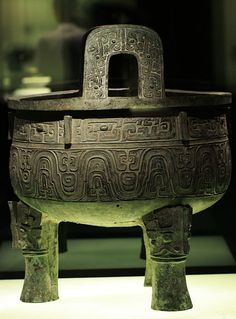 Shanghai Museum is one of China's four greatest museums, and the other three are Beijing Museum, Nanjing Museum and Xian Museum. Shanghai Attractions, Nanjing, China Travel, Museum, Tours, Museums