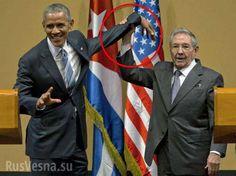 Народ, кто знает, по чему на снимке так отреагировал Рауль Кастро на Барака Обаму? 1. Обама липкий и пахучий? 2. Обама не друг человеку, что бы теребить его за ушком? 3. Обама слишком кошерный?  4. Обама........ (свой вариант ответа). #юмор #СШАvsКуба #Кастро_vs_Обама