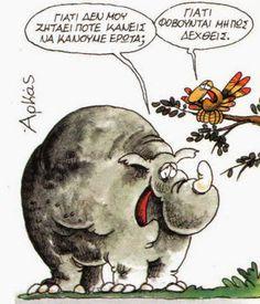 Funny Cartoons, Life Is Good, Jokes, Humor, Shit Happens, Blog, Animals, Greek, Random Stuff