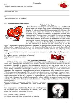 Working list of reading, speaking, grammer exercises for the whole lesson. Topic is St. Saint Valentine Story, History Of St Valentine, Valentine Text, Valentines Day Date, Valentines For Kids, Valentine Day Crafts, Reading Worksheets, Worksheets For Kids, English Lessons