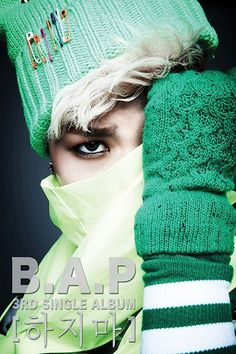Zelo image teaser for their 3rd mini album