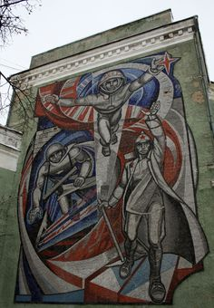 CCCP. Soviet mosaic in Perm, a city and the administrative center of Perm Krai, Russia, located on the banks of the Kama River in the European part of Russia near the Ural Mountains.