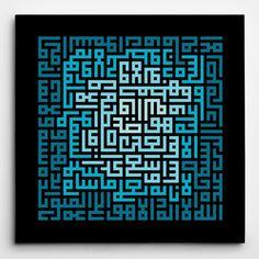 Modern Caligraphy, Arabic Calligraphy Art, Arabic Art, Islamic Art Pattern, Pattern Art, Islamic Wall Decor, Ayatul Kursi, Small Letters, Tile Art