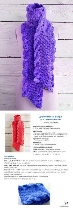 Manta Crochet, Crochet Hats, Knitting, Stitches, Fashion, Long Scarf, Knitting And Crocheting, Infinity Scarfs, Knots