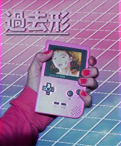 vaporwave artist - Google Search                                                                                                                                                                                 More