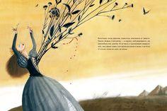 """Snow White and the Seven Dwarfs"" by Maria Mikhalskaya, via Behance"