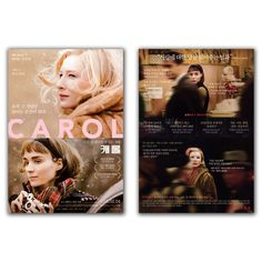 Carol Movie Poster 2015 Cate Blanchett, Rooney Mara, Kyle Chandler, Todd Haynes #MoviePoster