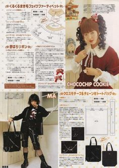 Gothic Lolita Bible sewing collar pattern and bag pattern