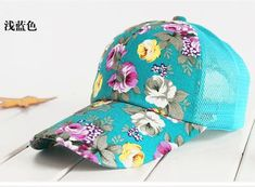 2016 hot sale female floral baseball hat for women spring and summer casual  cap girls sun snapback hats for sport l leisure 6842a146ad92