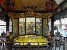 Royal furniture in the Summer Palace, Beijing