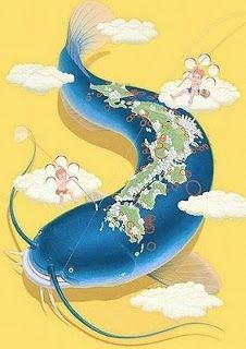 GIAPPONE MON AMOUR : ナマズ o del pesce gatto che muove il Giappone
