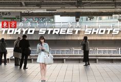 Tokyo Street Shots: The Living Gallery (COLLECTION 3; Set #4)