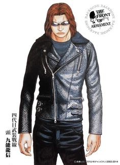 Crows Zero, Gangsters, Bikers, Crowns, Warriors, Madness, Universe, Leather Jacket, Cosplay