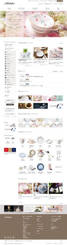 通販サイト ノリタケ食器オフィシャルサイト