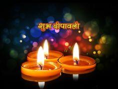 Happy Diwali 2015 Free  Hindi Wallpapers - http://www.happydiwali2u.com/happy-diwali-2015-free-hindi-wallpapers/