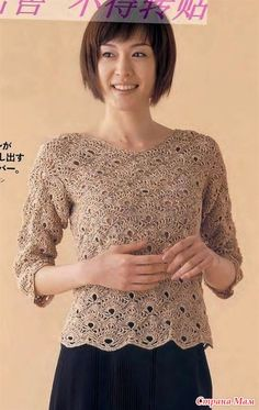 Let's Knit Series 04-2