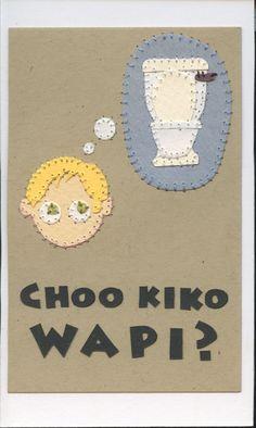 choo kiko wapi? (where is the bathroom?) swahili flashcards 4x6 inches hand-cut and sewn paper collage