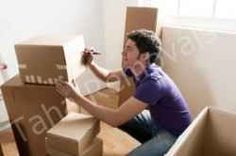 House relocation is a process every family living in London has to go through at least once in their lifetime. As unwelcomed as house removals. Moving Day, Moving Tips, Moving House, Moving Expenses, House Relocation, House Removals, Getting Ready To Move, Moving And Storage, Self Storage