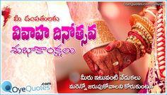 Here is a New Telugu Language Wedding Day Quotes and Images, Sister Marriages Day Wishes in Telugu language,Telugu Marriage Day Poems and Quotes,Top Famous Anniversary Wishes Message, Marriage Anniversary Cake, Happy Wedding Anniversary Wishes, Happy Marriage Day Wishes, Marriage Day Greetings, Marriage Day Images, Good Morning Messages Friends, Wedding Day Quotes, Telugu Wedding