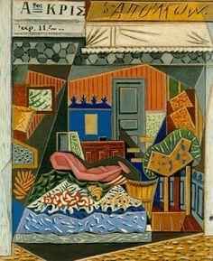 Oil on canvas, 55 x 46 cm Cubist Artists, Modern Artists, Video Artist, Artist Art, Greek Paintings, National Gallery, Tate Gallery, Georges Braque, Byzantine Art