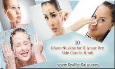 Oily aur Dry Skin Care ke 10 Gharelu Nuskhe aur Upay Hindi Mein