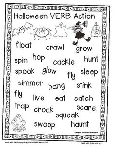 Free - Halloween Verb Action - for sentence writing. Speech Activities, Language Activities, Writing Activities, Classroom Activities, Classroom Ideas, Therapy Activities, Therapy Ideas, Art Therapy, 2nd Grade Ela