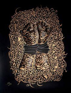 "Saatchi Art Artist Sami Gharbi; Drawing, ""REPRESSION"" #art"