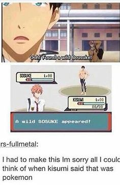 Sousuke and kisumi