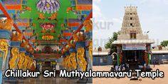 chillakur-sri-muthyalammavaru-temple