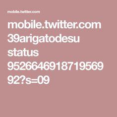 mobile.twitter.com 39arigatodesu status 952664691871956992?s=09