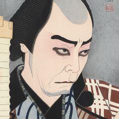 detail - Nakamura Kichiemon as Chobei in Suzugamori, 1951 - Series; Thirty Portraits of Contemporary Actors in Kabuki Plays by Natori Shunsen (1886 - 1960)