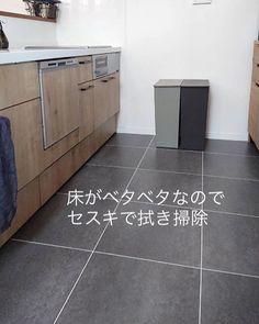Tile Floor, Flooring, Instagram, Tile Flooring, Hardwood Floor, Floor, Paving Stones, Floors