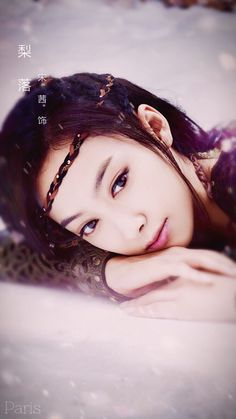Victoria Song leader of F(x) in Ice Fantasy chinese drama