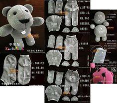 ursinho de meias