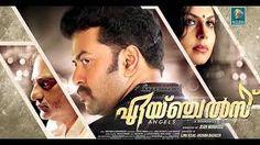 Angels  (2014) Malayalam full Movie