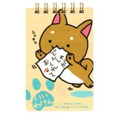 if this was a note book and not a pad i would be sooooooooooooooooo sold on this