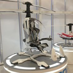 The BIT manned micro helicopter. Only a design concept for now, but definitely something that could be flying in a few years. Personal Helicopter, Flying Vehicles, Emergency Equipment, Flying Car, New Inventions, Aircraft Design, Private Jet, Concept Cars, Futuristic