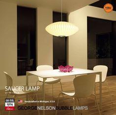 ジョージネルソン・バブルランプ   ソーサーペンダント Mサイズ :SAUCER-LAMP-M:バニラデザイン - 通販 - Yahoo!ショッピング
