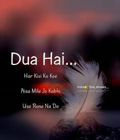 Har kisi ko koe aisa mile jo kabhi use rone na de Love Hurts Quotes, Love Smile Quotes, Secret Love Quotes, First Love Quotes, Love Quotes Poetry, Couples Quotes Love, Love Picture Quotes, Mixed Feelings Quotes, Good Thoughts Quotes